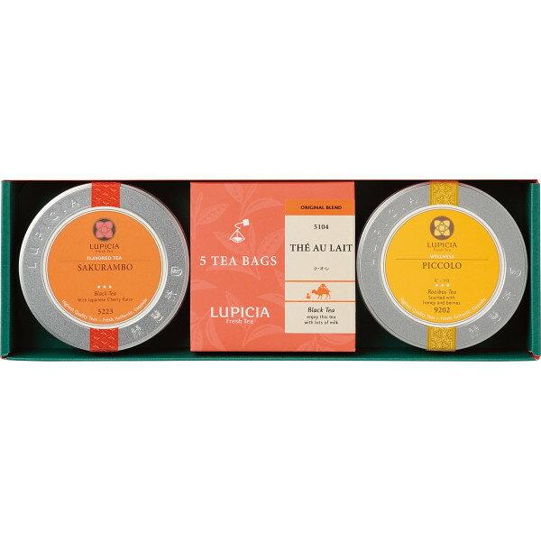 ルピシア 紅茶 フレーバードティー2缶とティーバッグのセット 23720043 【内祝い/お返し/出産内祝い/結婚内祝い/引き出物/香典返し/法要・ギフト・ラッピング無料】