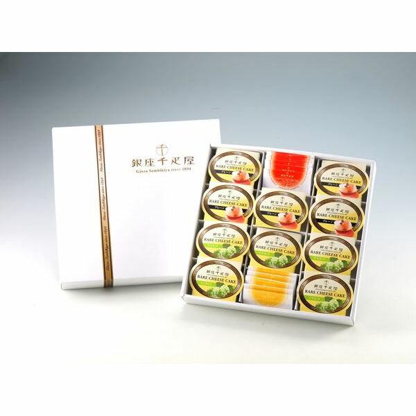 内祝いお返し・メーカー直送・送料無料銀座レアチーズケーキ10個PGS-044代引き後払い対応不可品※