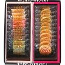 【内祝い出産お菓子ギフト】フォション 焼き菓子アソートFMC-18<※【お返し/出産内祝い/出産/ギフト/結婚内祝い/香典返し/結婚式引き出物/法事/快気祝い/引越し挨拶/粗品】>【ギフト・ラッピング無料お礼】【母の日】【初節句】【菓子折り】