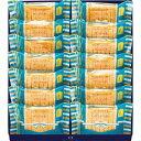 【送料無料】【内祝い お菓子 ギフト】シュガーバターサンドの木 14個入<※納期約7〜