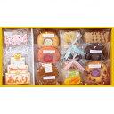 【内祝い お菓子 ギフト・1個から名入れ可】DECO&VEGI