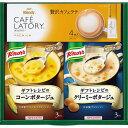 【内祝い お返し・8%OFF】味の素 ギフトレシピクノールス...