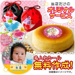 ジャンティ チーズケーキ・フロマージュ オリジナル