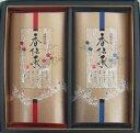 お茶インストラクターがオススメする創業明治15年の老舗小川茶店のお茶ギフト<10>