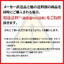 送料無料 ネスレ日本 ネスレ ブライト 260g袋×12袋入 ※北海道・沖縄・離島は別途送料が必要。