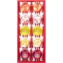 【お菓子 スイーツ】一口サイズのカラフルデザート カラフルゼリー ピッコロドルチェ<PDA-10><...