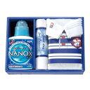 ナノックス 引き出物