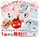 カタログギフト(あす楽)★ 5600円コース 結婚内祝い...