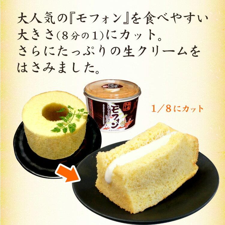 【内祝い 食品 お菓子 洋菓子 スイーツ】【シ...の紹介画像2