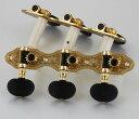 【メール便・送料無料・代引不可】ARIA/アリア AT-250C クラシックギター用ペグ(糸巻き)セット【寸法図要確認】【smtb-TK】