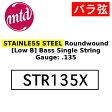 【メール便・送料無料・代引不可】【1本】MTD STR135X[135]Low B ベース弦 バラ弦 STAINLESS STEEL Roundwound/Michael Tobias Design/マイケル・トバイアス弦【smtb-TK】