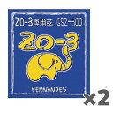【メール便・送料無料・代引不可】【2セット】FERNANDES フェルナンデス GSZ-500 ZO-3専用弦 エレキギター弦【smtb-TK】