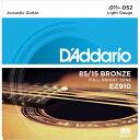 【メール便・送料無料・代引不可】【3セット】D'Addario ダダリオ EZ910 アコースティ
