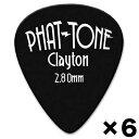 【メール便・送料無料・代引不可】【ピック×6枚】クレイトン Clayton PHAT-TONE STD 2