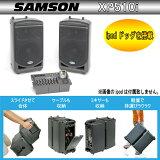 【点2倍】【包括运费】SAMSON/三星XP510i/XP-510i 紧凑PA系统【smtb-TK】[【ポイント2倍】【送料込】SAMSON/サムソン XP510i/XP-510i コンパクトPAシステム【smtb-TK】]
