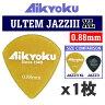 愛曲楽器 オリジナルピック JAZZ3 XL ウルテム 0.88mm