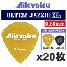 【20枚セット】愛曲楽器 オリジナルピック JAZZ3 XL ウルテム 0.88mm