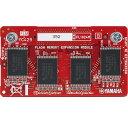 【ポイント2倍】【送料込】YAMAHA/ヤマハ FL1024M MOTIF XF用 1GBフラッシュメモリーエクスパンションモジュール【smtb-TK】