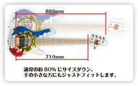【送料込】grminiGR-T-58TRIL'Arc〜en〜Cieltetsuyaスピーカー内蔵ミニサイズベース【smtb-TK】