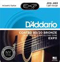 【メール便・送料無料・代引不可】D'Addario/ダダリオ EXP11×4セット EXPコーティングアコギ弦[12-53]【smtb-TK】