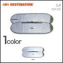 DESTINATION ボードケース ディスティネーション SUP CASE 10'0