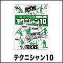 テクニシャン10 DVD SCLOVER SNOW BOARD スノーボード イメトレ ジャンプ ジブ グラトリ トリック14snowdvd