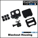 GOPRO ゴープロ Blackout Housing ブラックアウトハウジング HERO3+/HERO3対応品 正規品