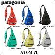 パタゴニア PATAGONIA バッグ ATOM 7L 【国内正規品】 パタゴニア