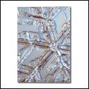 ショッピング写真集 BOOK GYOGAN ZINE 魚眼人 2013 ISSUE #01 樋貝吉郎 Yoshiro Higai 写真集 【メール便対応可】
