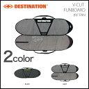 """DESTINATION ボードケース ディスティネーション ファンボード用 8'6"""" FUNBOARD ハードケース サーフィン サーフボード"""