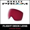ショッピングoakley OAKLEY ゴーグル オークリー PRIZM ROSE LENS プリズム レンズ FLIGHT DECK 対応 日本正規品 ハイコントラストレンズ