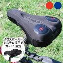 サドルカバー クッション クロスバイク スポーツサイクル 自...