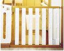 日本育児 ワイドパネルLサイズ 【レンタル2ヶ月】【 ベビー用品 】【レンタル】