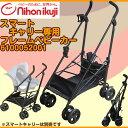 日本育児 スマートキャリー専用 フレームベビーカー / ベビーカー 別売のスマートキャリーを装着すれば、トラベルシステム対応ベビーカーに!
