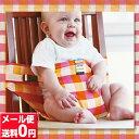 テックス キャリフリーチェアベルト チェックマゼンダ キャリーフリーチェアベルト 赤ちゃん