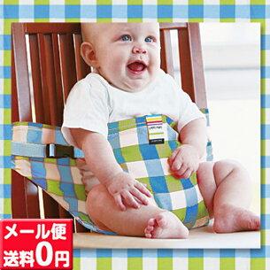 テックス キャリフリーチェアベルト チェック キャリーフリーチェアベルト 赤ちゃん