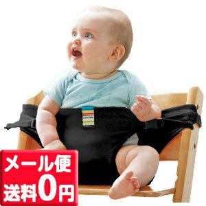 テックス キャリフリーチェアベルト ブラック キャリーフリーチェアベルト 赤ちゃん