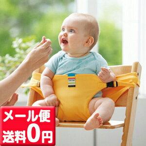 テックス キャリフリーチェアベルト イエロー キャリーフリーチェアベルト 赤ちゃん