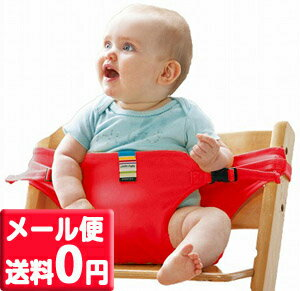 テックス キャリフリーチェアベルト キャリーフリーチェアベルト 赤ちゃん