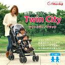 【延長1ヶ月】 日本育児 ツインシティ Twin City ...