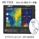 1kw HE-731S │░╔╒д▒евеєе╞е╩ GP-16H 10.4╖┐ GPS ╡√├╡ ┐╢╞░╗╥╔╒днббHONDEX е█еєе╟е├епе╣