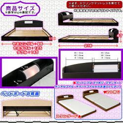 セミシングルベッド棚付フロアベッド照明付コンセント差し込み口有低めベッド雑誌立て付ローベッド国産フレーム♪