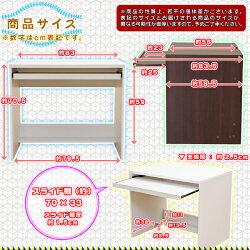 シンプルデスクスライド棚付幅83cm奥行き58.5cm机作業台パソコンデスクPCデスク作業用テーブル天板厚2.5cm♪