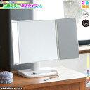 三面鏡 卓上ミラー メイクアップミラー 化粧鏡 化粧ミラー 卓上スタンドミラー 置き鏡