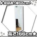 大型立て掛けミラー 幅66cm/白(ホワイト) 全身姿見 大型ミラー 鏡 全身鏡 玄関ミラー ジャンボミラー 転倒防止金具付 ♪
