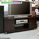 テレビ台 幅120cm 扉付 テレビボード ローボード TV台 リビングボード AVラック リビング収納家具 ♪