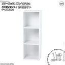 3個セット!カラーボックス3段 LP対応/白(ホワイト)レコードボックス バイナルボックス レコード用 オープンラック A4サイズ収納可 ♪