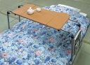 ベッドテーブル 天板4段階調整 補助テーブル 介護机 ベッド用テーブル 介護テーブル キャスター付 ♪