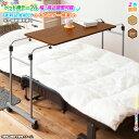 ベッド用テーブル横幅92.5〜145cm調整可能 介護テーブル 介護用テーブル 補助テーブル キャスター付 ♪