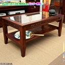 和風 テーブル 幅90cm センターテーブル 食卓 ローテーブル コーヒーテーブル 天然木バンブー素材 ♪